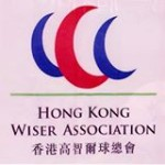 香港高智爾球總會