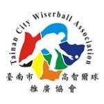 臺南市高智爾球推廣協會