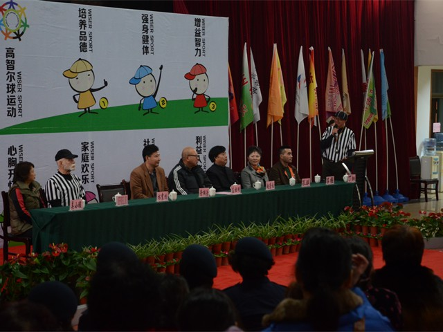 The 1st Wiser Referee Training in Hangzhou China ( Photos 3 of 20)