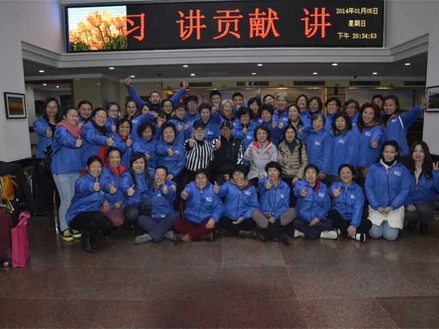 The 1st Wiser Referee Training in Hangzhou China ( Photos 20 of 20)