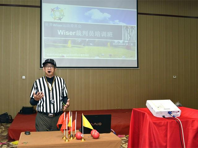 Grade 4 Wiser Referee Training in Beijing, China (9  of 20)