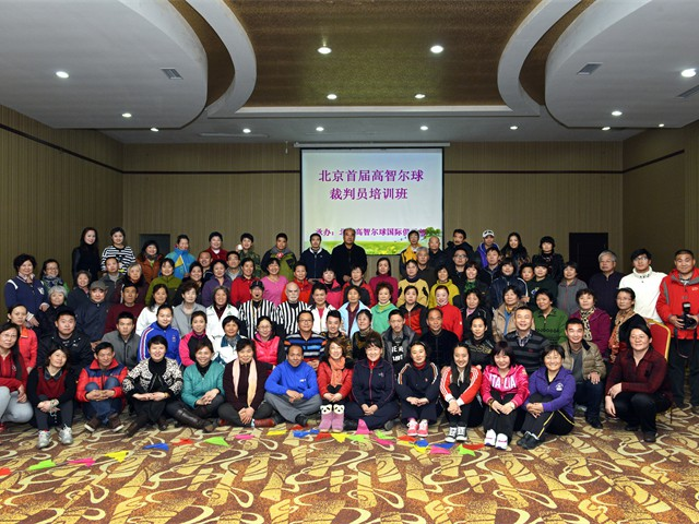 Grade 4 Wiser Referee Training in Beijing, China (20 of 20)