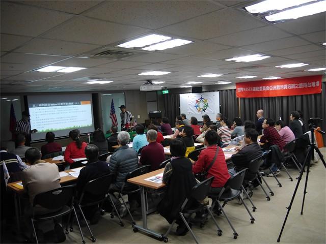 G4_Referee_Training_Taiwan_04