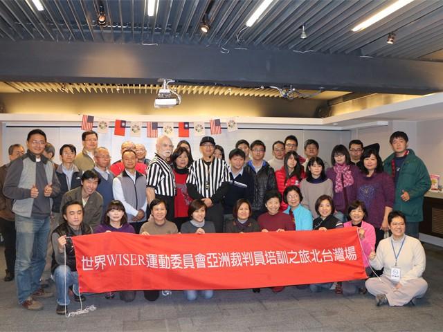 G4_Referee_Training_Taiwan_09