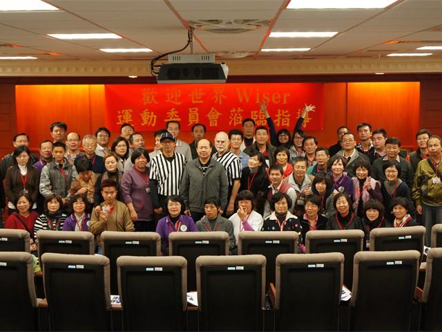 G4_Referee_Training_Taiwan_14