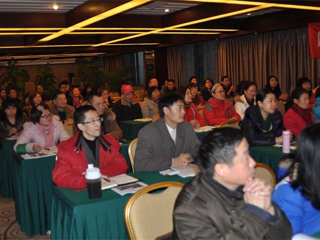 G4_Referee_Training_Chengdu_02