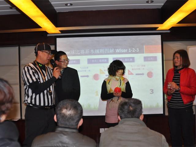 G4_Referee_Training_Chengdu_03