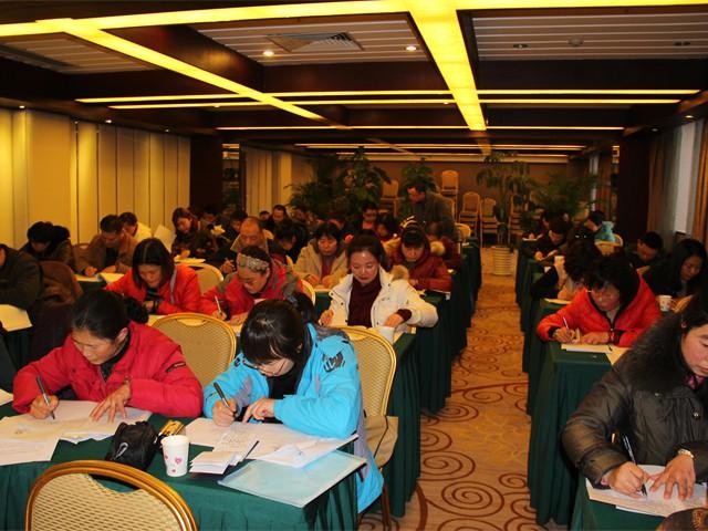 G4_Referee_Training_Chengdu_09