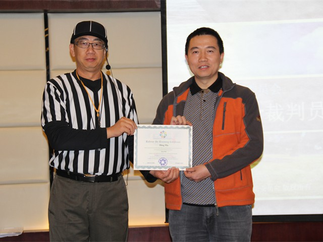 G4_Referee_Training_Chengdu_16