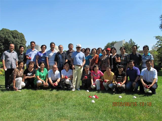 Wiser_China_Xinjiang (1)