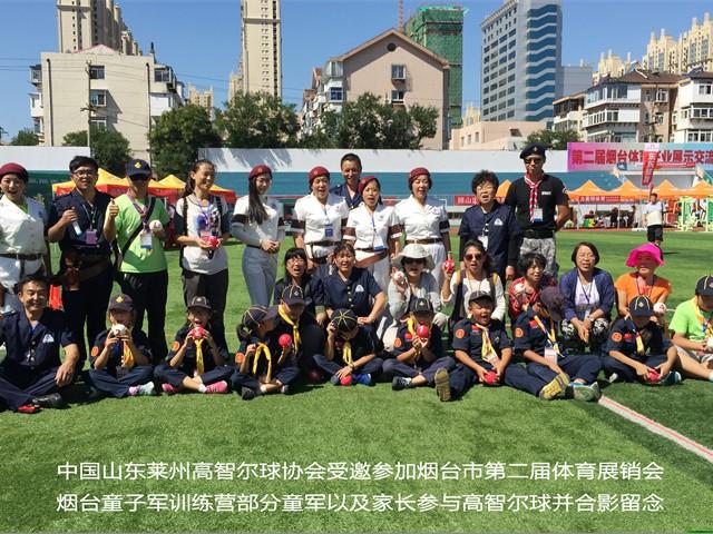 2015_Shandong_Laizhou_China_01