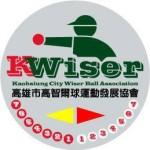 Kaohsiung_Wiser