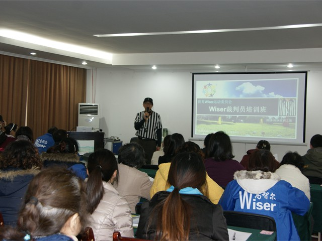 The 1st Wiser Referee Training in Hangzhou China ( Photos 10 of 20)