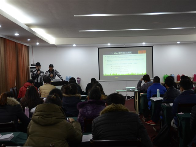 The 1st Wiser Referee Training in Hangzhou China ( Photos 13 of 20)