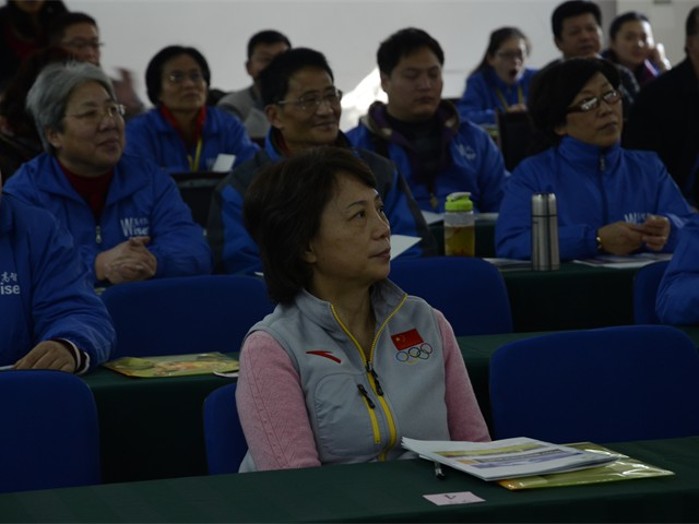 The 1st Wiser Referee Training in Hangzhou China ( Photos 14 of 20)