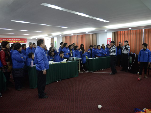 The 1st Wiser Referee Training in Hangzhou China ( Photos 15 of 20)
