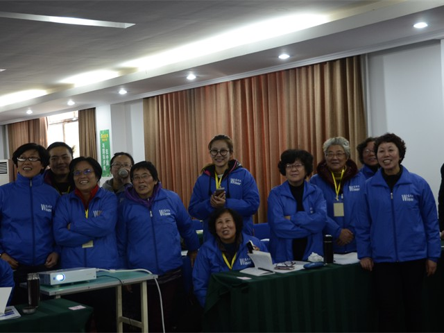 The 1st Wiser Referee Training in Hangzhou China ( Photos 16 of 20)