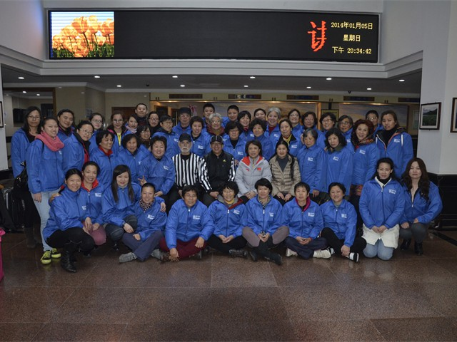 The 1st Wiser Referee Training in Hangzhou China ( Photos 19 of 20)