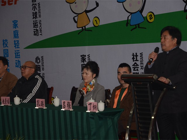 The 1st Wiser Referee Training in Hangzhou China ( Photos 5 of 20)