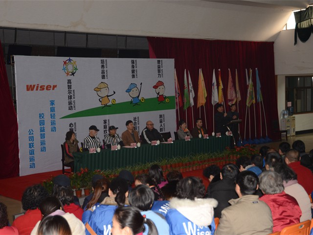 The 1st Wiser Referee Training in Hangzhou China ( Photos 4 of 20)