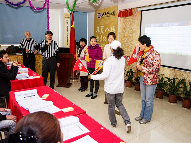 Grade 4 Wiser Referee Training in Shenzhen, China (4  of 20)