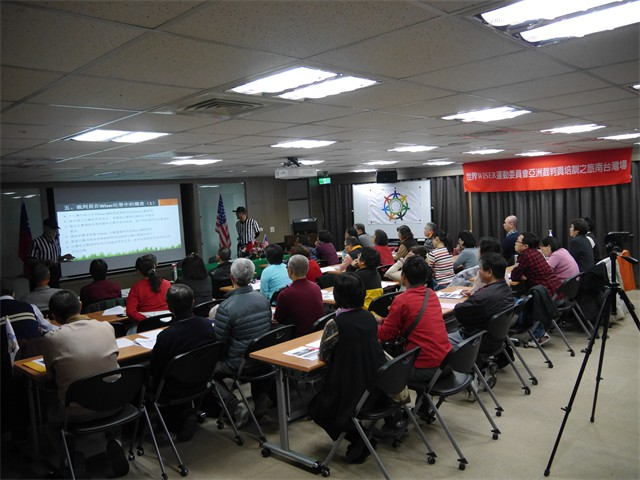 G4_Referee_Training_Taiwan_04