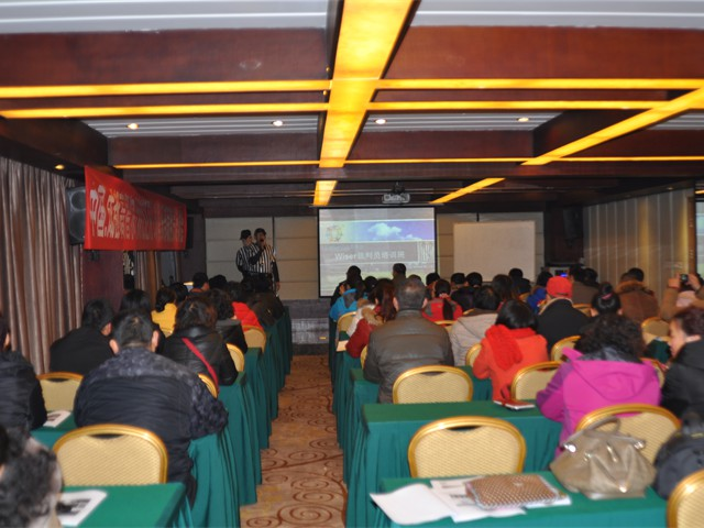 G4_Referee_Training_Chengdu_01