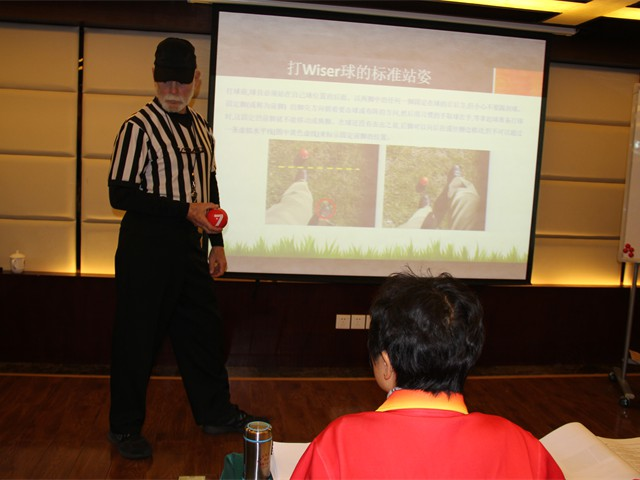 G4_Referee_Training_Chengdu_17