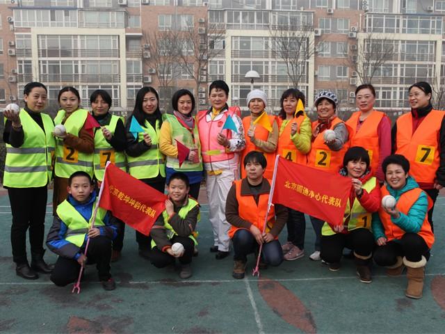 Wiser_China_Beijing (1)